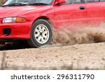 Rally car in dirt track. - stock photo