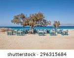 plaka beach naxos island greece   Shutterstock . vector #296315684
