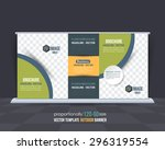 business theme outdoor banner... | Shutterstock .eps vector #296319554