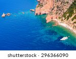 Corsica Island  Gulf Of Porto....