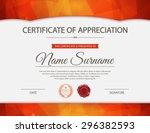 vector certificate template. | Shutterstock .eps vector #296382593