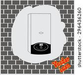 boiler icon. vector illustration | Shutterstock .eps vector #296436260