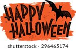 happy halloween text banner | Shutterstock .eps vector #296465174