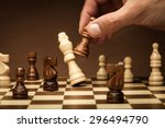 chess  strategy  risk. | Shutterstock . vector #296494790