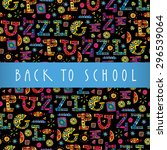 back to school colorful... | Shutterstock .eps vector #296539064