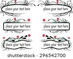 vector set  calligraphic design ... | Shutterstock .eps vector #296542700