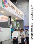bangkok  thailand   july 11 ... | Shutterstock . vector #296588174
