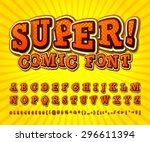 Creative comic font. Alphabet in style of comics, pop art. Multilayer funny red & chocolate  3d letters and figures on a yellow circular striped background. For kids' illustrations,  comics, banners