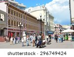Moscow  Russia  June  12  2014...