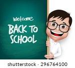 3d realistic nerd school boy...   Shutterstock .eps vector #296764100