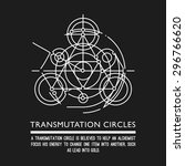 transmutation circles   motion  ... | Shutterstock .eps vector #296766620