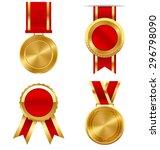 golden premium quality best... | Shutterstock . vector #296798090