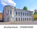 moscow  russia  may  10  2015.... | Shutterstock . vector #296854400