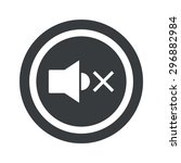image of muted loudspeaker in...