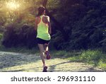 runner athlete running on... | Shutterstock . vector #296931110