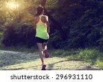 runner athlete running on... | Shutterstock . vector #296931110