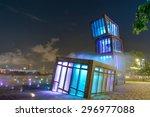 hong kong   jul 8  2015  kwun... | Shutterstock . vector #296977088