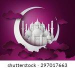vector of  mosque. translation  ... | Shutterstock .eps vector #297017663