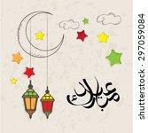 eid mubarak arabic islamic... | Shutterstock .eps vector #297059084