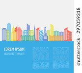 Cityscape Graphic Template....