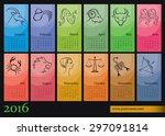 calendar 2016 with zodiac... | Shutterstock .eps vector #297091814