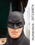 Постер, плакат: Batman model at Thung