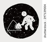 shovel doodle | Shutterstock . vector #297139004
