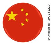 chinese flag badge   flag of... | Shutterstock . vector #297151220
