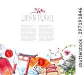 watercolor japanese frame.... | Shutterstock .eps vector #297191846