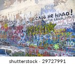 Wall With Inscriptions.   More...