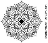 vector african mandala isolated ... | Shutterstock .eps vector #297393584