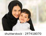 portrait of pretty muslim woman ... | Shutterstock . vector #297418070