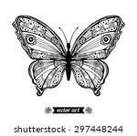 amazing fly butterfly. vector....