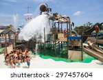 Small photo of BARCELONA, SPAIN - AUGUST 30, 2014: Laberint Pitara water attraction at Illa Fantasia waterpark. Park contains 22 Attractions, 3 pools and picnic area