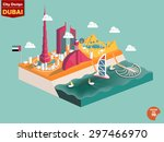Design Vector Of Dubai Uae...