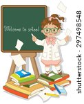 the first school day | Shutterstock .eps vector #297498548