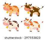 cartoon cow icon | Shutterstock .eps vector #297553823