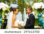 the newlyweds are looking on... | Shutterstock . vector #297613700
