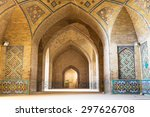 Small photo of ISFAHAN, IRAN - APRIL 29, 2015: Mosque Al-Hakim, located nearthe bazaar of Isfahan, in Iran, was built in 1654 during the reign of Shah Abbas II (1648-66) by Doctor (Hakim) Daud.