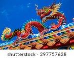 Dragon Sculpture Art...