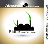 islamic logo with shiny color... | Shutterstock .eps vector #297798626