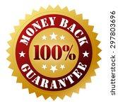 money back guarantee | Shutterstock . vector #297803696