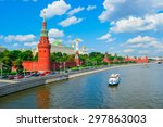 View Of Moscow Kremlin And...