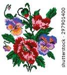 Color  Bouquet Of Flowers ...