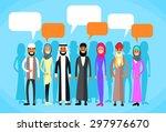 muslim people group talking... | Shutterstock .eps vector #297976670