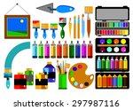 color paint brush vector... | Shutterstock .eps vector #297987116