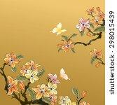 chinese painting   flower | Shutterstock .eps vector #298015439