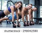 portrait of three muscular... | Shutterstock . vector #298042580