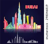 vector illustration of the city ... | Shutterstock .eps vector #298046819