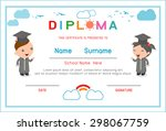 certificates kindergarten and... | Shutterstock .eps vector #298067759